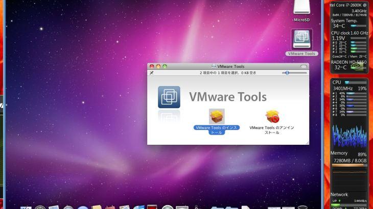 VMware Playerで再びMacOSXの夢を見たんだ(Snow Leopard編)