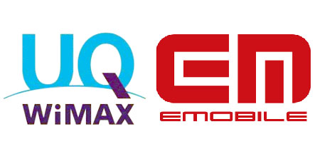 UQ WiMAXとEMOBILE LTEはどっちがお得か考える