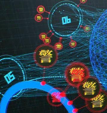 果ては電脳かオリュンポスか。サイバー攻撃を可視化するシステムがかっこいい。