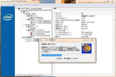 GigabyteのRAIDってどうよ?【SSD2本ベンチ】