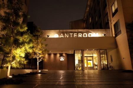 京都のリノベーションホテル「アンテルーム京都」と大阪「T'POINT」