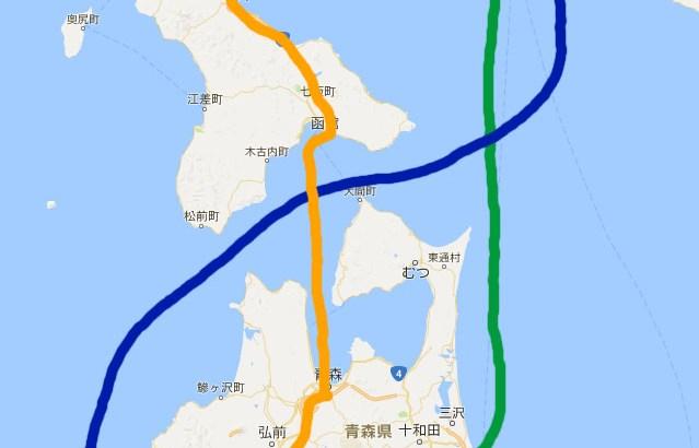 北海道から東北に行くための3ルートを調べて戦わせてみた。