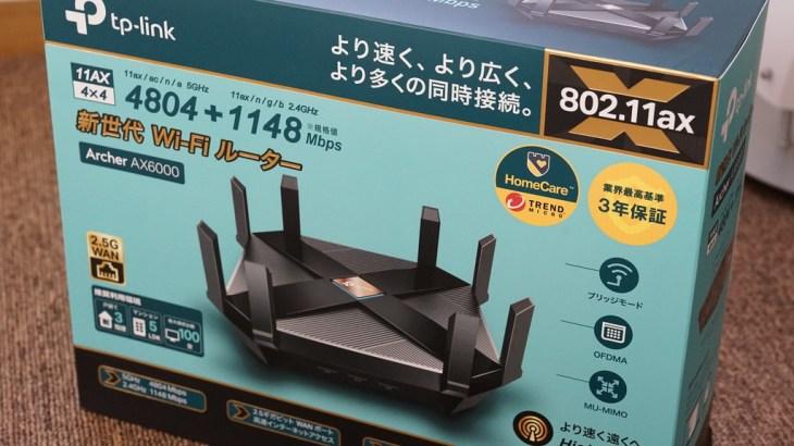 "TP-LinkのゴツいWi-Fi6ルーター""Archer AX6000""の明と暗。"