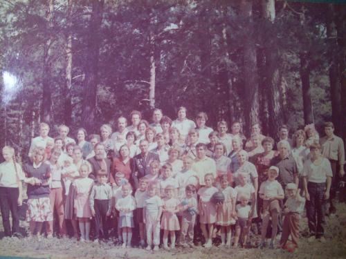 Встреча родственников 1988 года