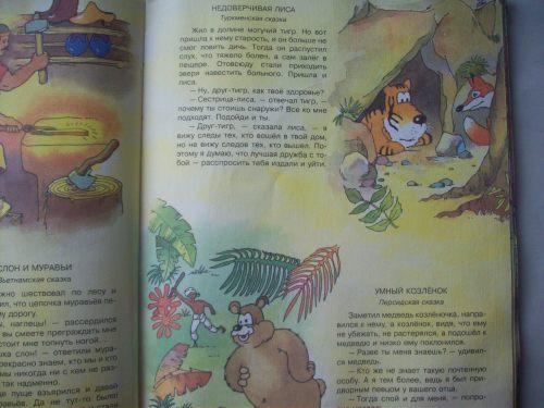 Страничка книги