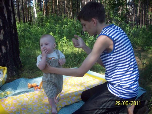 Артём с Егором