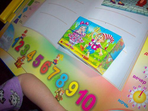 Кубики -сказки из 6 штук