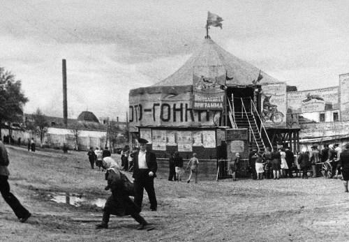 БАЗАРНАЯ ПЛОЩАДЬ. 40е года.ХХ века