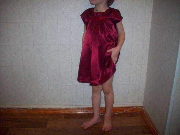 Платье поближе