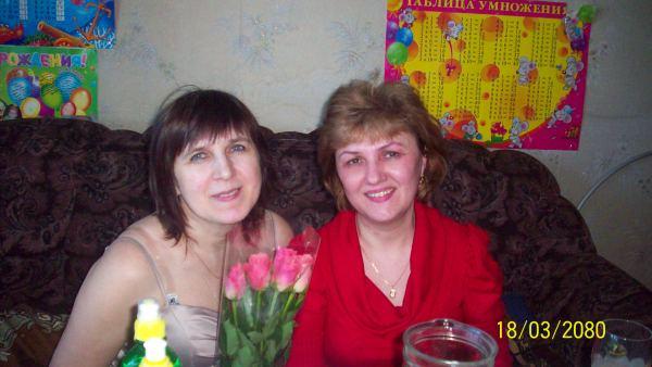 С подругой Леной