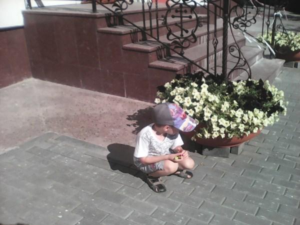 Егорка и солнышко