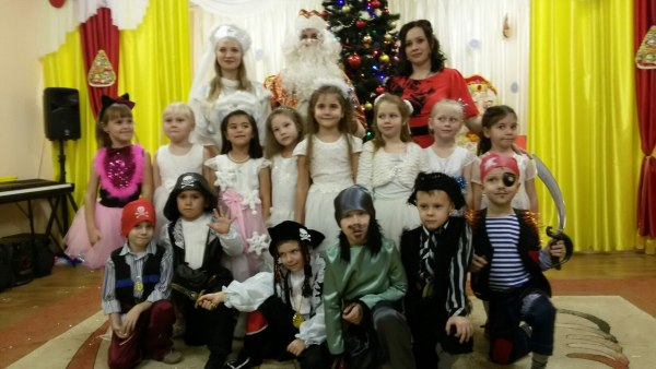 Герои новогоднего представления