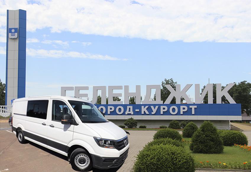Трансфер гостиница кузбасс