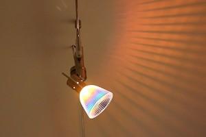 luminaire_planlicht