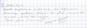 Trés reposant, Domaine des Vaulx