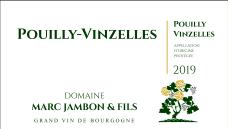 Pouilly-Vinzelles - Domaine Marc JAMBON et Fils à PIERRECLOS