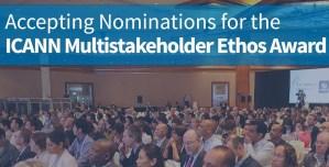 Multistakeholder Ethos Award ICANN