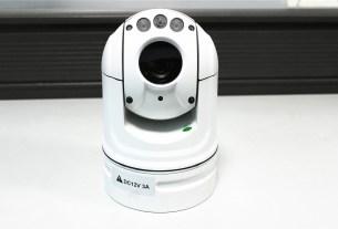 Cómo mantener segura tu webcam