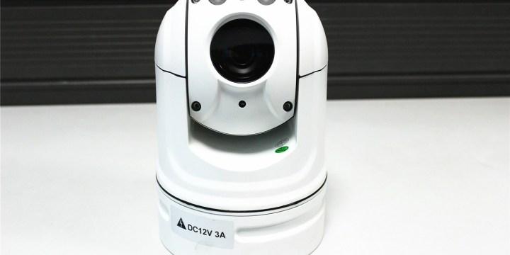 ¿Cómo mantener segura tu webcam?