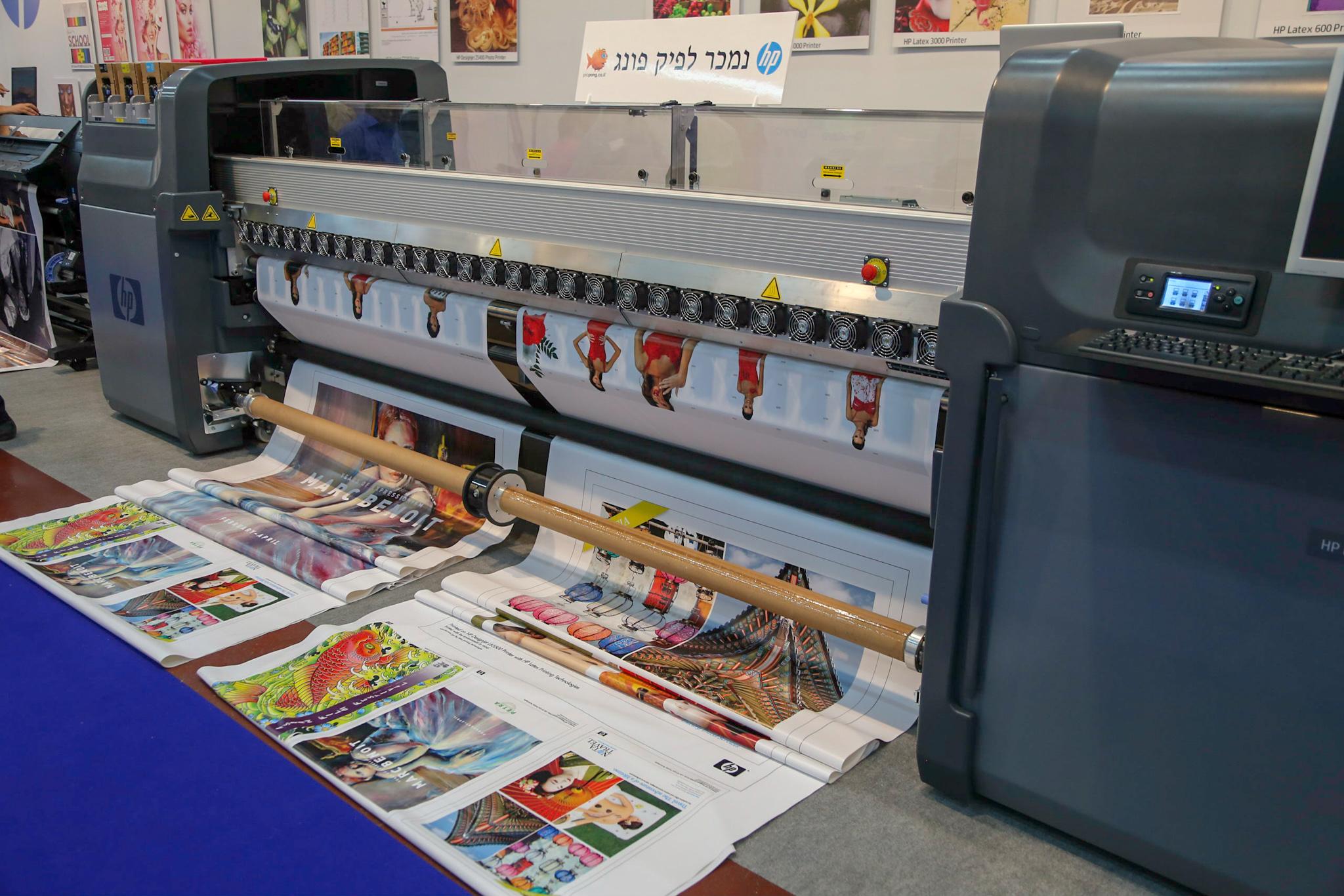 Printing Expo