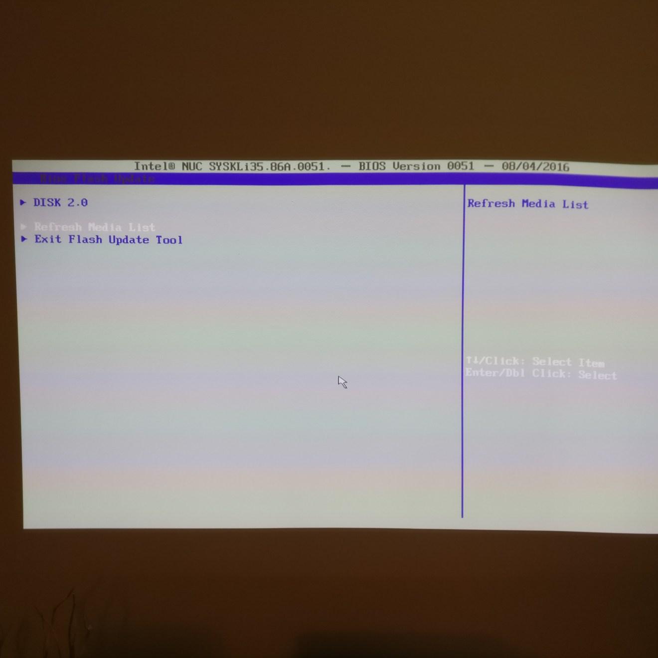 domalab.com Intel NUC BIOS disk list