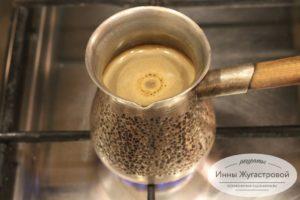 Тек грильді кофе қолданыңыз