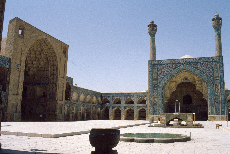 Masjidi Jami of Isfahan : MIT Libraries