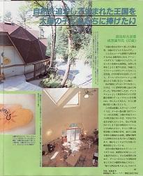 男の隠れ家1