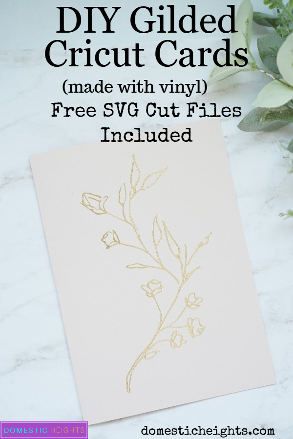free cricut card projects