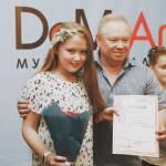 """Состоялся годовой отчетный концерт учеников Музыкальной Академии """"Домиарт"""" 25"""