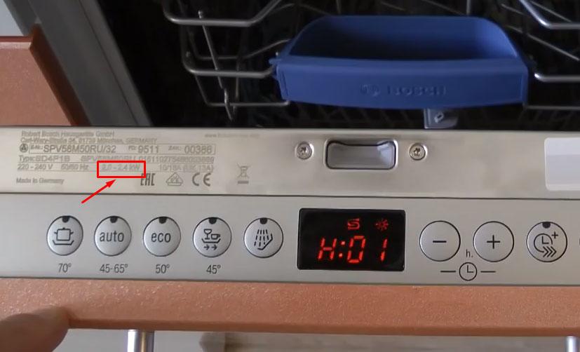 мощность посудомоечной машины как узнать