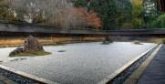 Jardin zen, Kyoto.