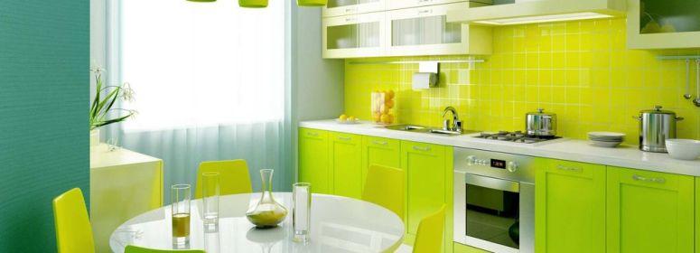 «Долька лимона» в интерьере