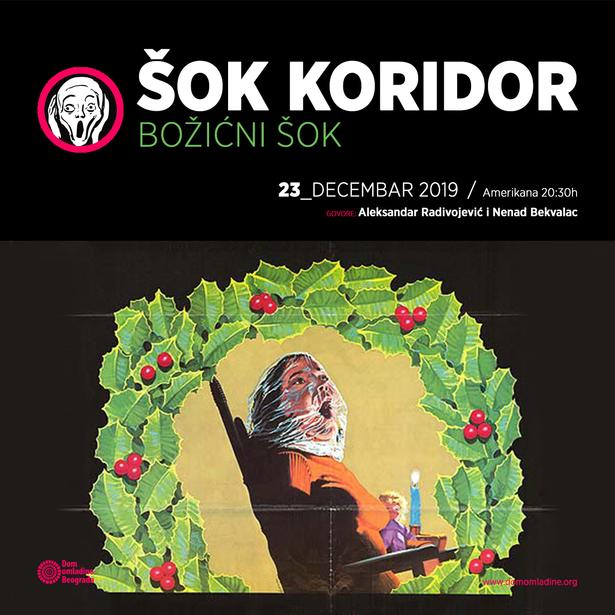 Poster Božićni šok