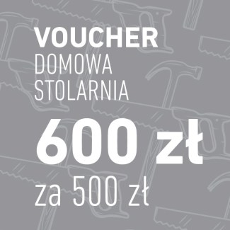 voucher_ds_thumb_600