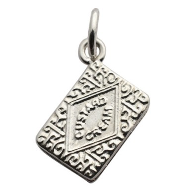 Custard cream charm Sterling silver