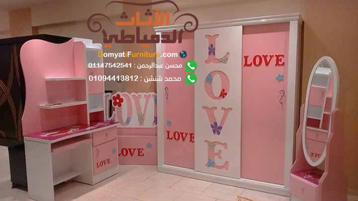 اسعار غرف النوم في دمياط 2020 نوم وانتريه وصالون وسفره موقع