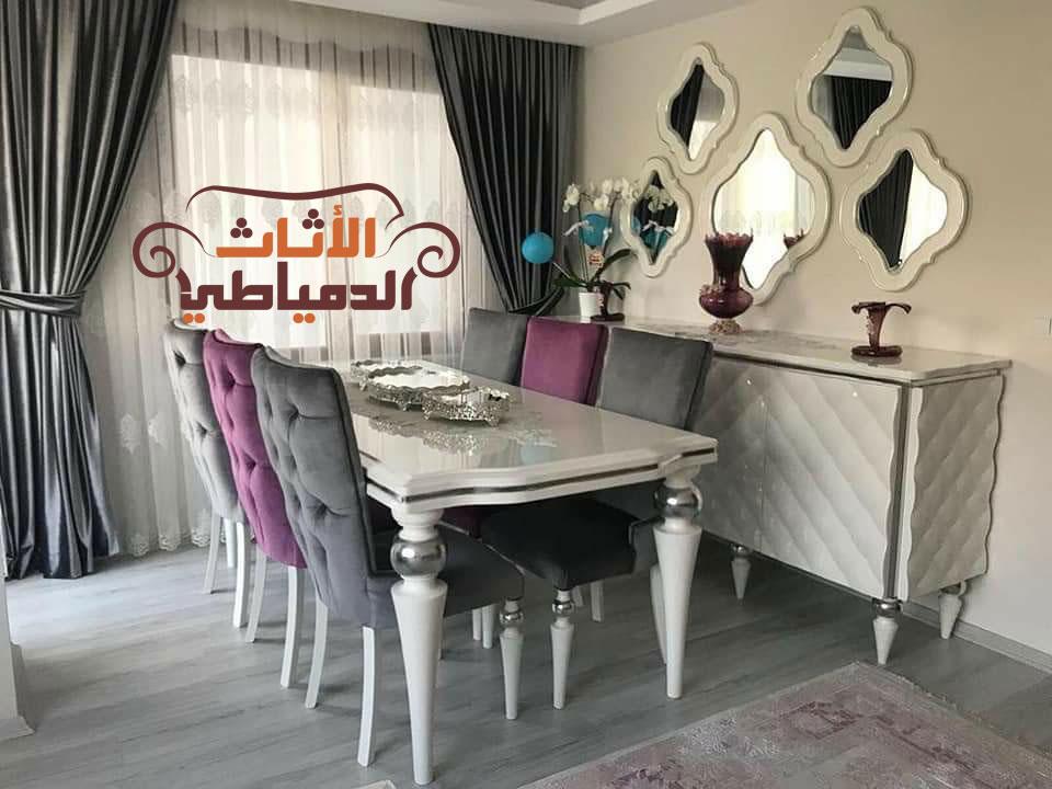 غرفة سفرة مودرن  from i0.wp.com