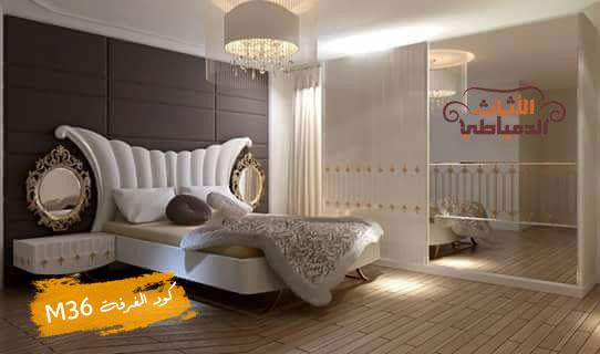 غرف نوم دمياط from i0.wp.com