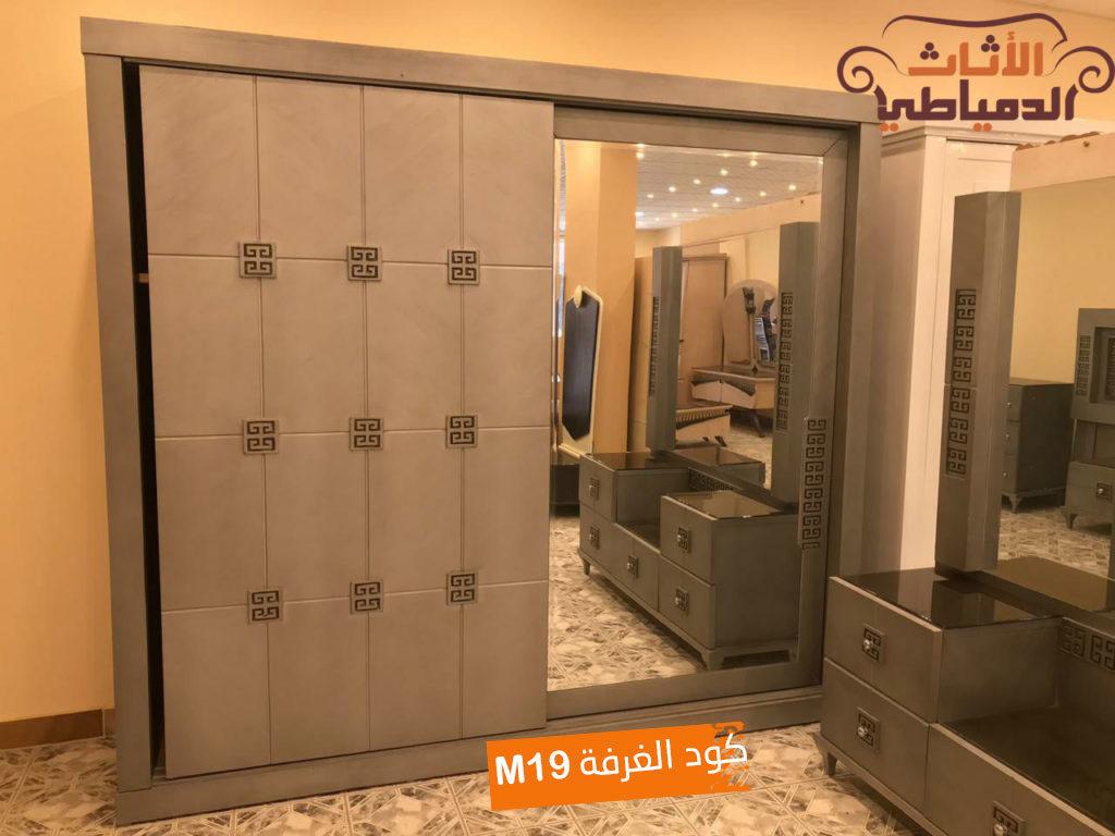 غرفة-نوم-مودرن-رمادي 2020 من دمياط