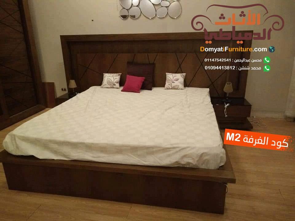 غرف نوم مودرن 2020 دمياط اسعار من 20 الى 25 الف