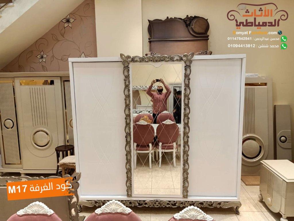 غرف نوم مودرن جرار للفلل