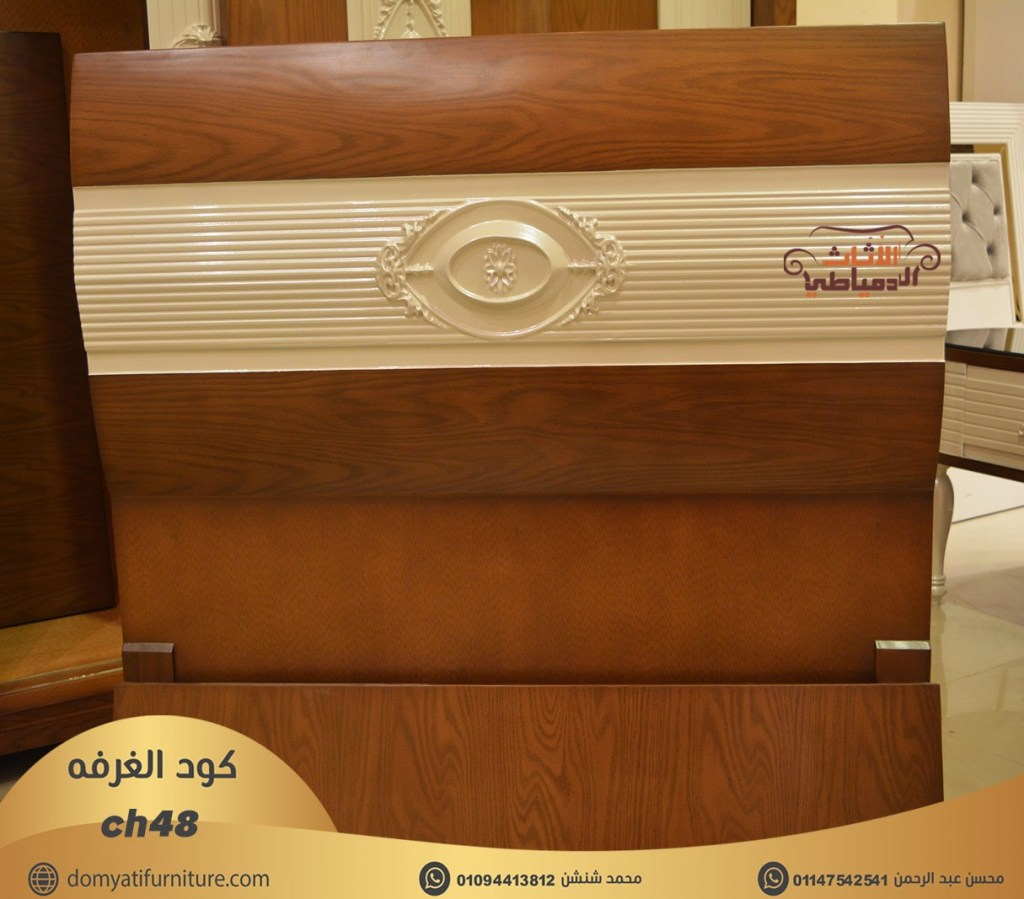 غرف نوم اطفال بسريرين مودرن 2020