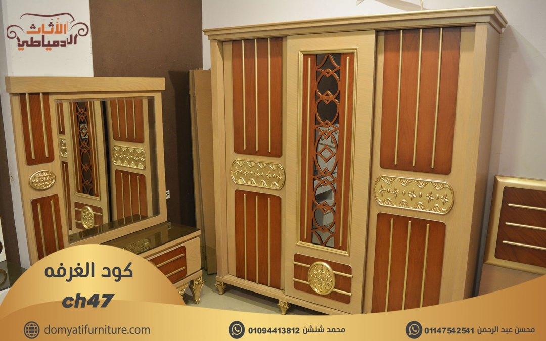 غرف اطفال مودرن  بتصميمات عصرية حديثة