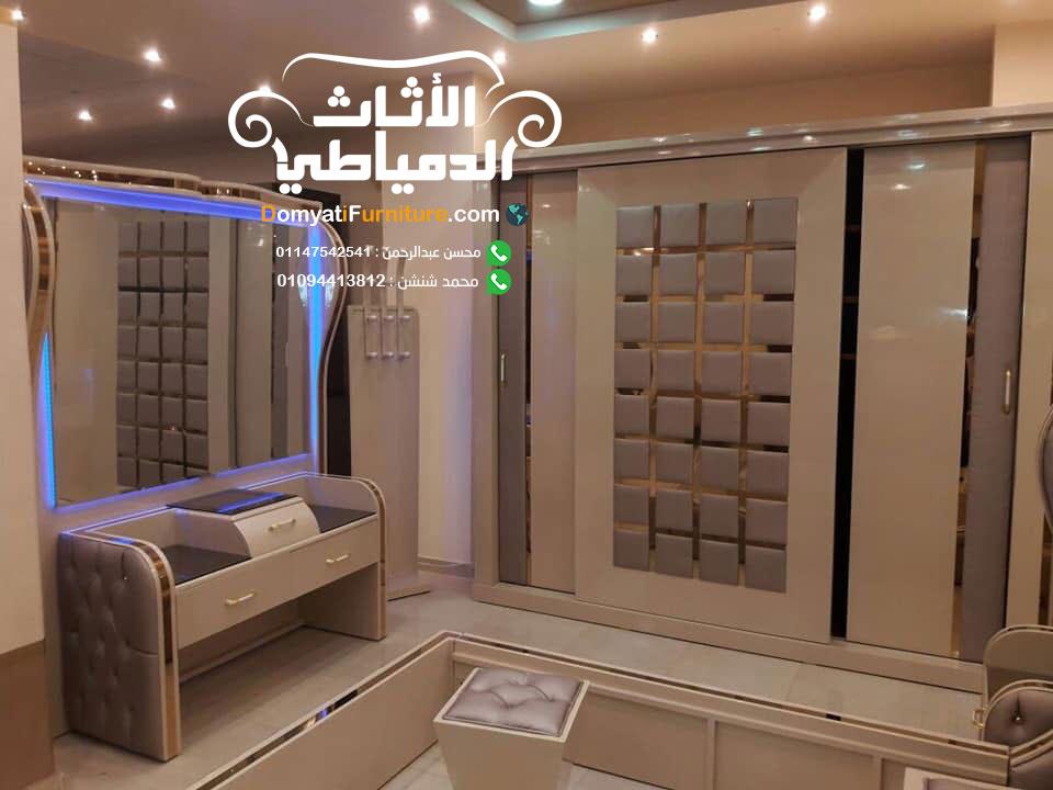 غرف نوم مودرن من دمياط