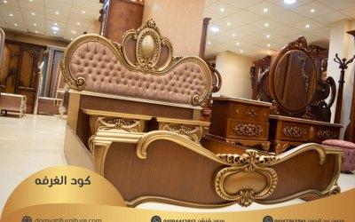 غرف نوم كلاسيك 2022