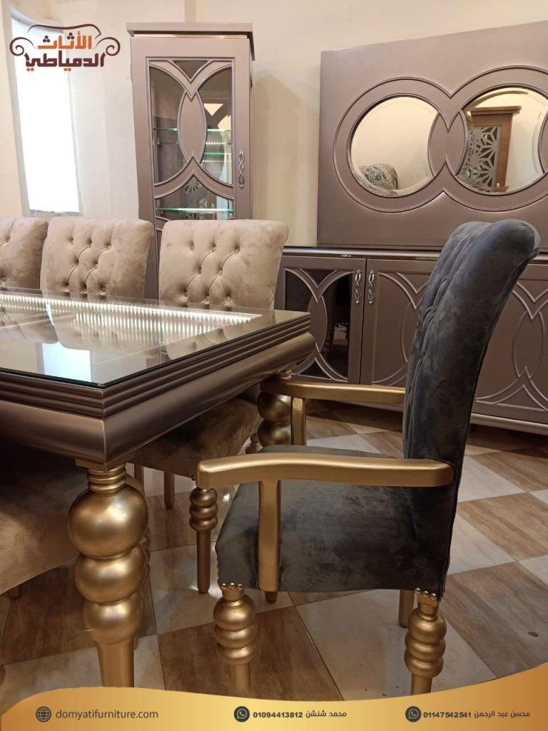 غرف سفره 2021 من دمياط