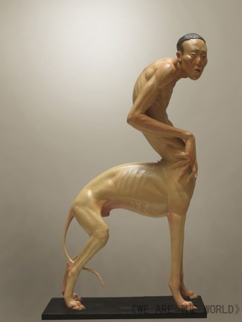 Liu Xue Sculpture Greyhound