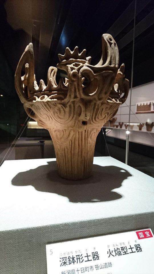 國學院大學博物館で展示された縄文土器・縄文火焔土器