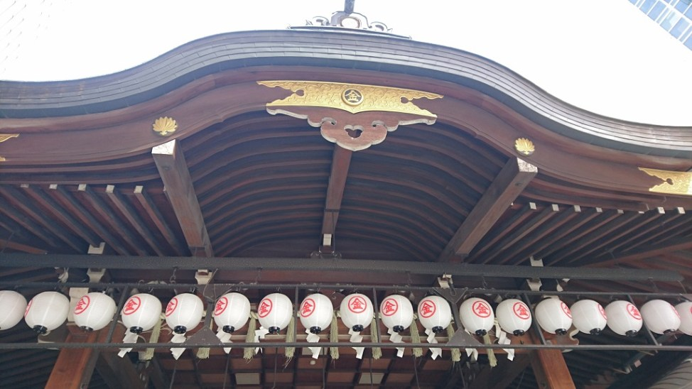 虎ノ門の金刀比羅宮拝殿